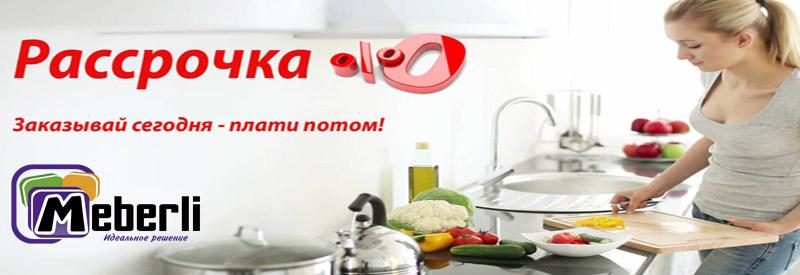 Кухни, Шкафы купе в Харькове под заказ
